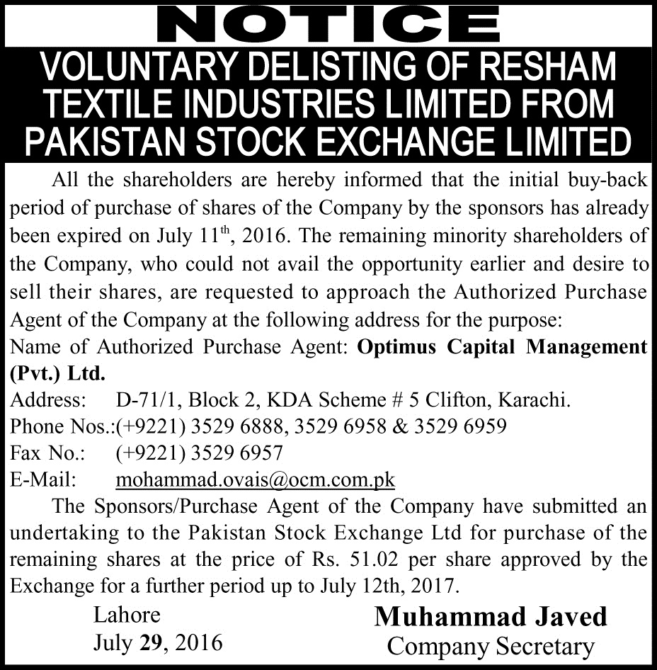Resham Textile Industries Ltd